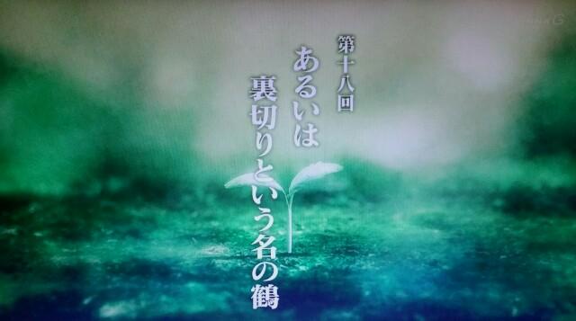 f:id:morifumikirikita319:20170513142009j:image