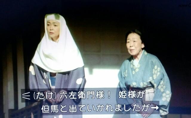 f:id:morifumikirikita319:20170513142108j:image