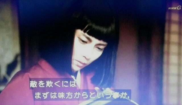 f:id:morifumikirikita319:20170513144632j:image