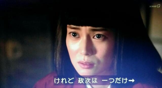 f:id:morifumikirikita319:20170513144813j:image