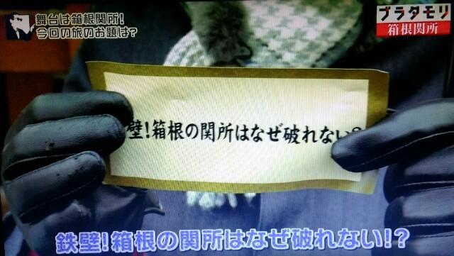 f:id:morifumikirikita319:20170513204952j:image