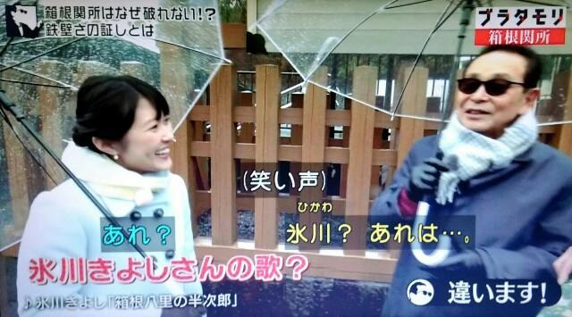 f:id:morifumikirikita319:20170513210508j:image