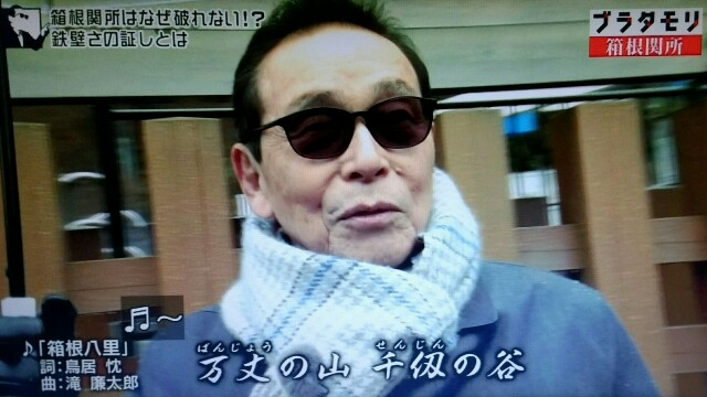 f:id:morifumikirikita319:20170513210520j:image