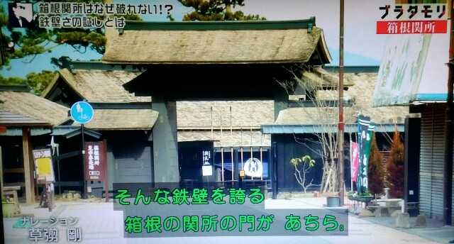 f:id:morifumikirikita319:20170513210536j:image