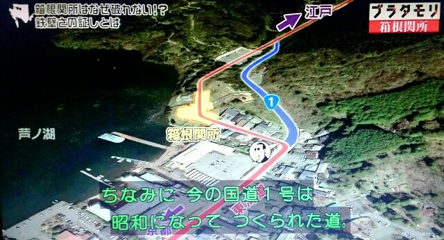 f:id:morifumikirikita319:20170513210609j:image