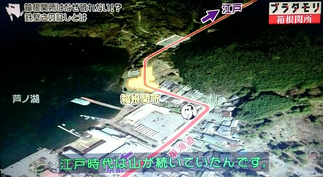 f:id:morifumikirikita319:20170513210618j:image