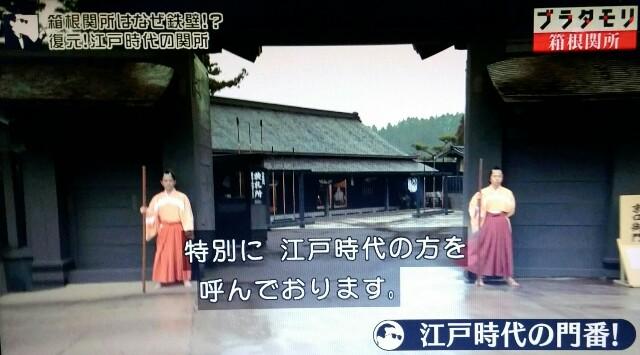 f:id:morifumikirikita319:20170513210627j:image