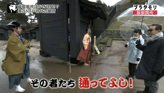 f:id:morifumikirikita319:20170513210635j:image