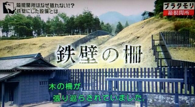 f:id:morifumikirikita319:20170513213153j:image