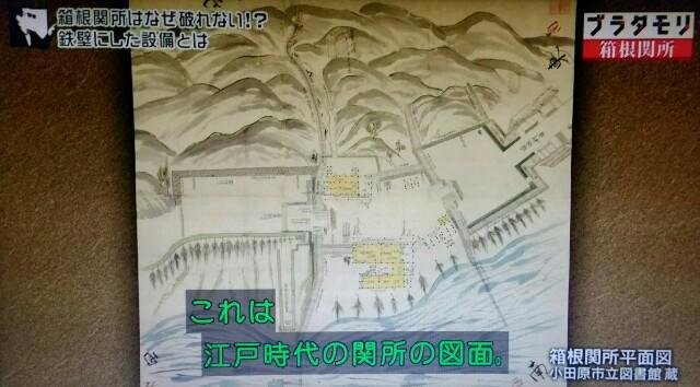 f:id:morifumikirikita319:20170513213203j:image