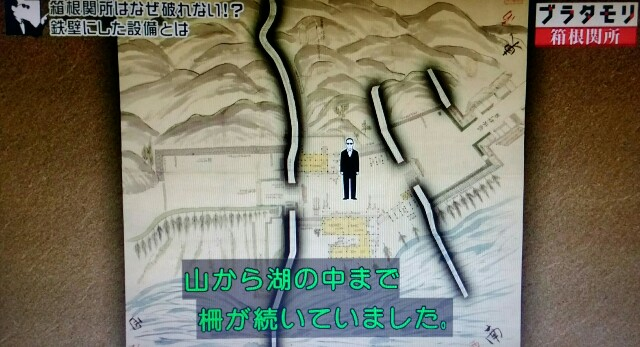 f:id:morifumikirikita319:20170513213215j:image