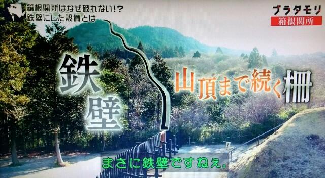 f:id:morifumikirikita319:20170513213222j:image