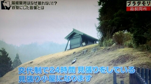 f:id:morifumikirikita319:20170513213231j:image