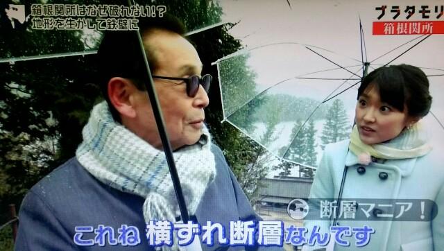f:id:morifumikirikita319:20170513215417j:image