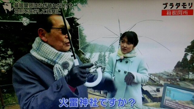 f:id:morifumikirikita319:20170513215429j:image