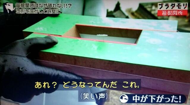 f:id:morifumikirikita319:20170513215541j:image