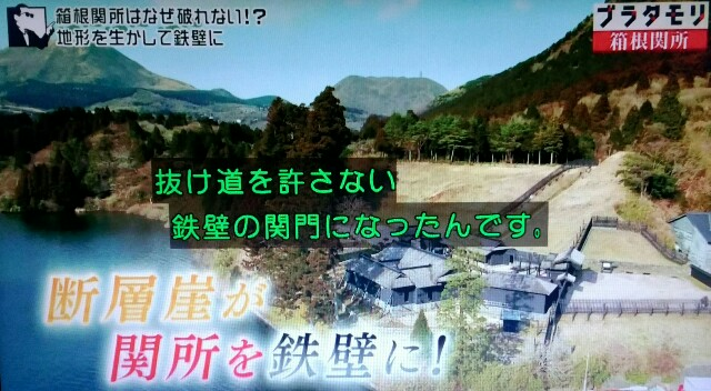 f:id:morifumikirikita319:20170513215603j:image