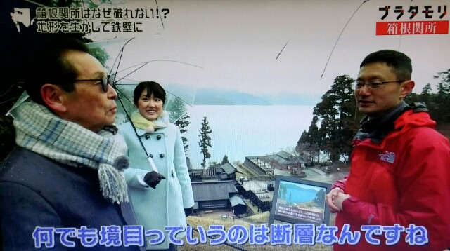 f:id:morifumikirikita319:20170513215612j:image