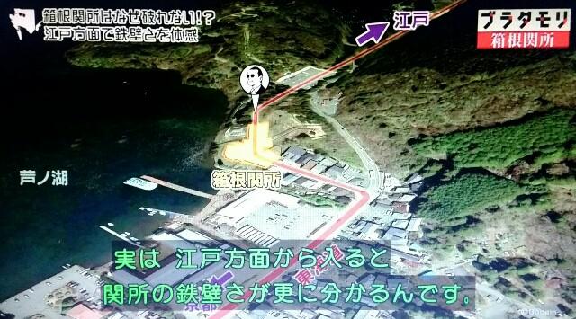 f:id:morifumikirikita319:20170513234610j:image