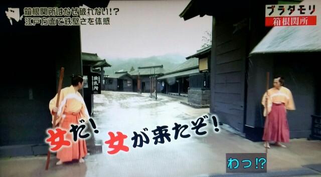 f:id:morifumikirikita319:20170513234620j:image