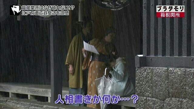 f:id:morifumikirikita319:20170513234641j:image
