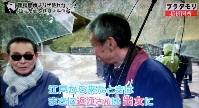 f:id:morifumikirikita319:20170513234652j:image