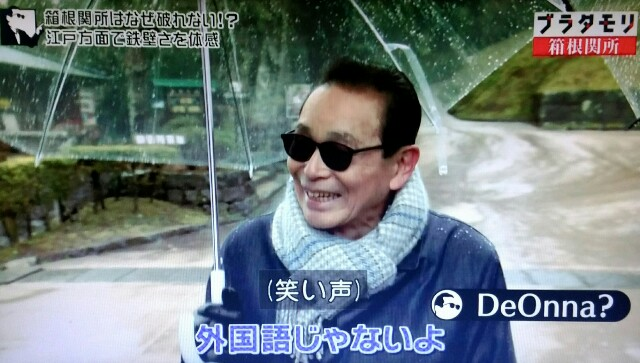 f:id:morifumikirikita319:20170513234702j:image