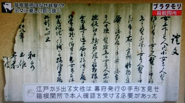 f:id:morifumikirikita319:20170513235741j:image