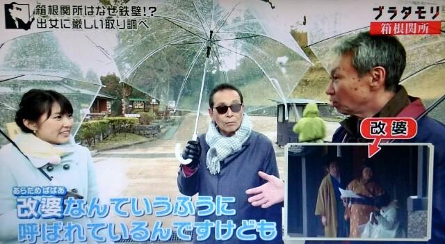 f:id:morifumikirikita319:20170513235756j:image