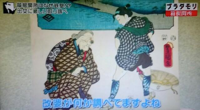 f:id:morifumikirikita319:20170513235807j:image