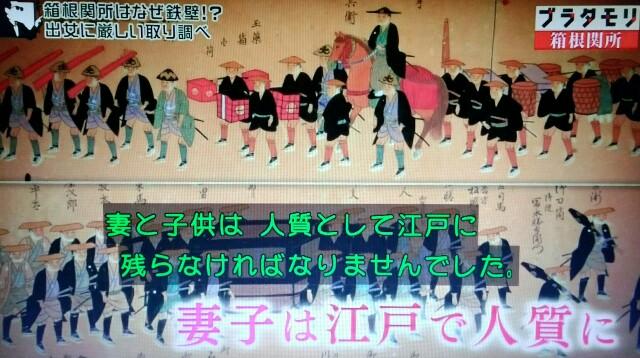 f:id:morifumikirikita319:20170513235908j:image