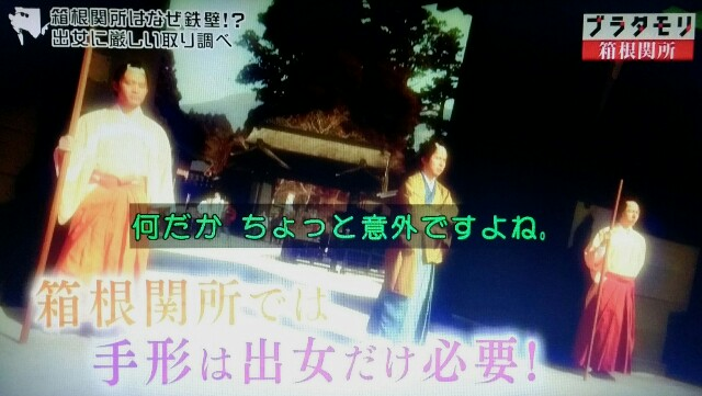 f:id:morifumikirikita319:20170513235931j:image