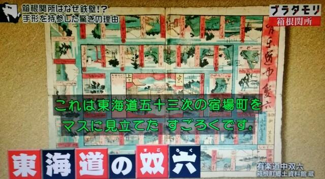 f:id:morifumikirikita319:20170513235944j:image