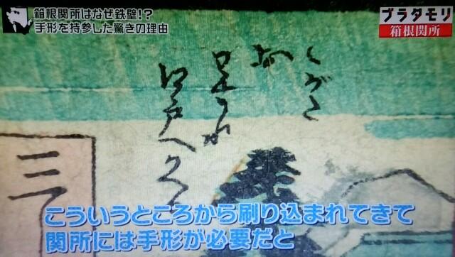 f:id:morifumikirikita319:20170514000002j:image