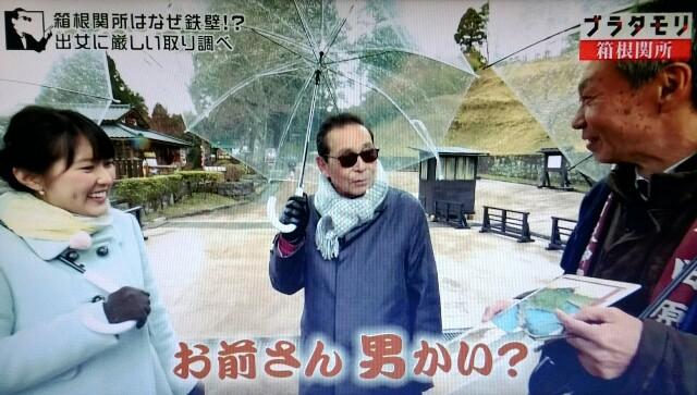 f:id:morifumikirikita319:20170514001755j:image
