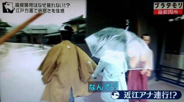 f:id:morifumikirikita319:20170514002523j:image