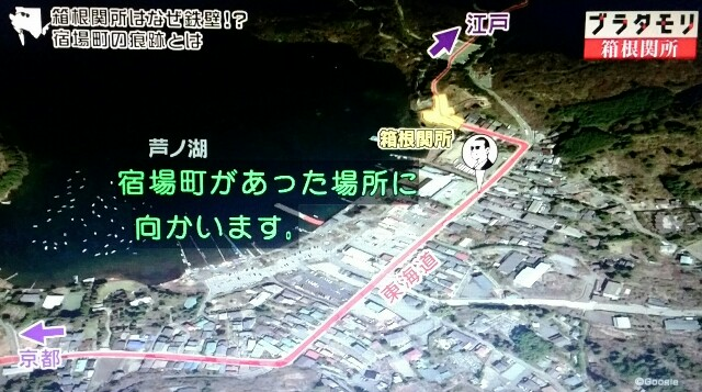 f:id:morifumikirikita319:20170514074758j:image