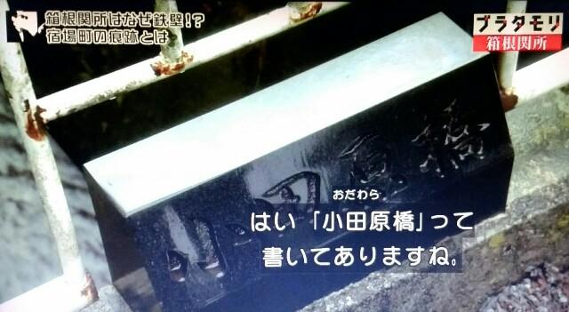 f:id:morifumikirikita319:20170514074847j:image