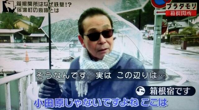 f:id:morifumikirikita319:20170514074858j:image