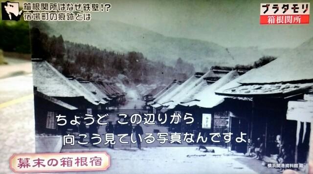 f:id:morifumikirikita319:20170514074938j:image