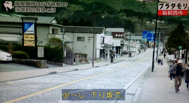 f:id:morifumikirikita319:20170514074952j:image