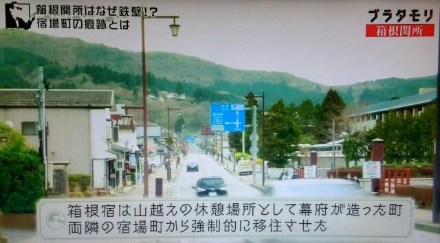f:id:morifumikirikita319:20170514075004j:image