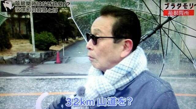 f:id:morifumikirikita319:20170514075028j:image