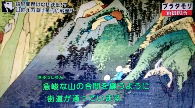 f:id:morifumikirikita319:20170514075057j:image
