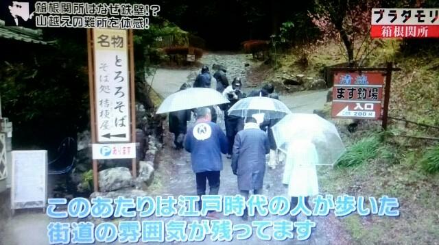 f:id:morifumikirikita319:20170514080458j:image