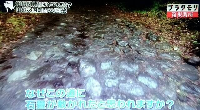 f:id:morifumikirikita319:20170514080512j:image