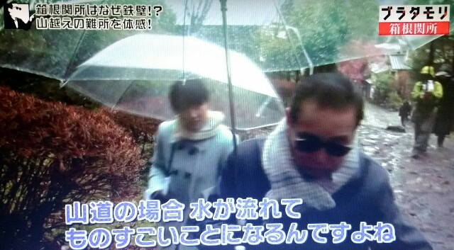 f:id:morifumikirikita319:20170514080526j:image