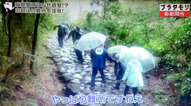 f:id:morifumikirikita319:20170514080539j:image