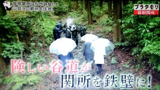 f:id:morifumikirikita319:20170514080803j:image
