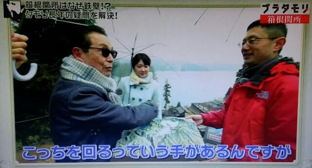 f:id:morifumikirikita319:20170514080812j:image